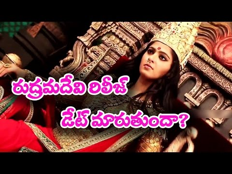 Rudramadevi Release might Postponed