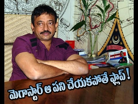 RGV Points Out Chiranjeevi's Biggest Mistake!