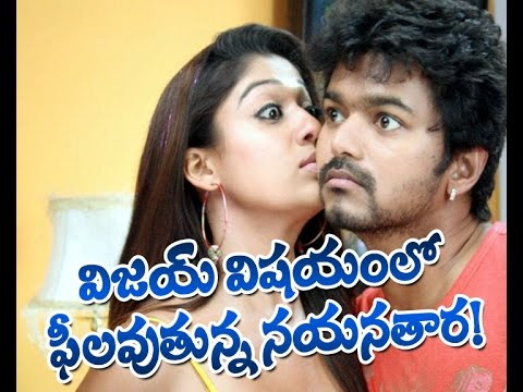 Shocker! Nayantara Rejects Vijay