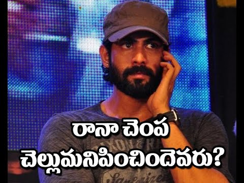 Lady who slapped Rana Daggubati!