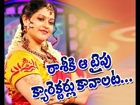 Telugu Actress Raasi Re-Entry Soon