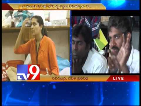 Bahubali movie scenes leaked - Director Rajamouli to police