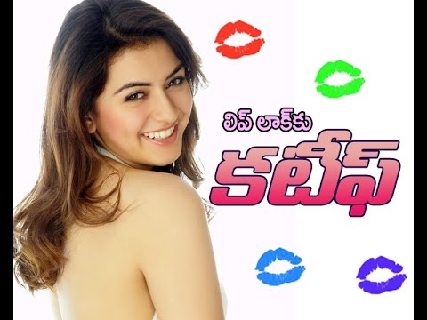 Hansika change her opinion on Lip lock