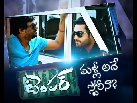 Jr NTR's Temper based on real story ?