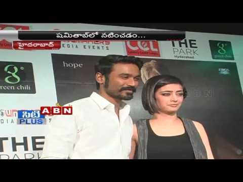 Dhanush, Akshara Haasan promoting 'Shamitabh' in Hyderabad
