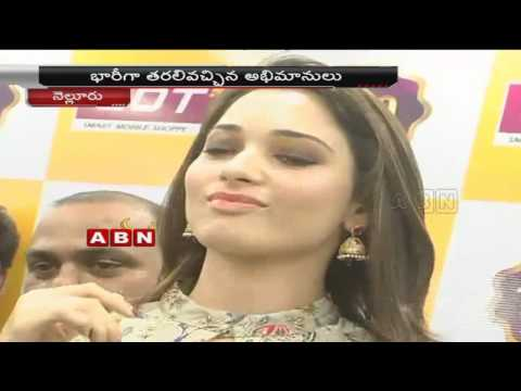 Tamanna opened a Mobile shop opening in Nellore