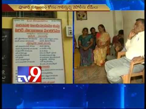 Mysterious disappearance of Madanapalle temple priest – Tv9 Photo Image Pic