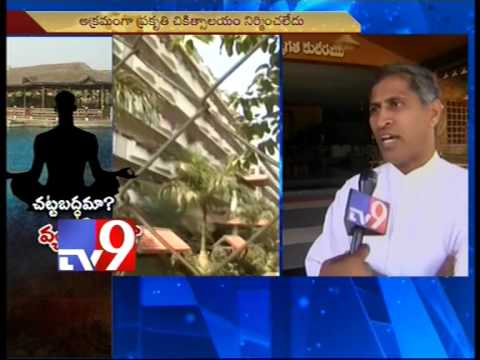 Nature cure ashram on Krishna bank has permissions – Mantena Satyanarayana Raju – Tv9. Photo,Image,Pics