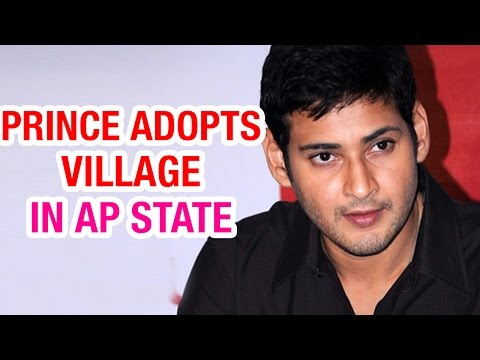 Prince Mahesh Babu adopts Burripalem village in Andhra Pradesh  (05-02-2015) Photo Image Pic