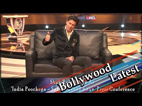 Shah Rukh Khan At 'India Poochega – Sabse Shaana Kaun' Press Conference