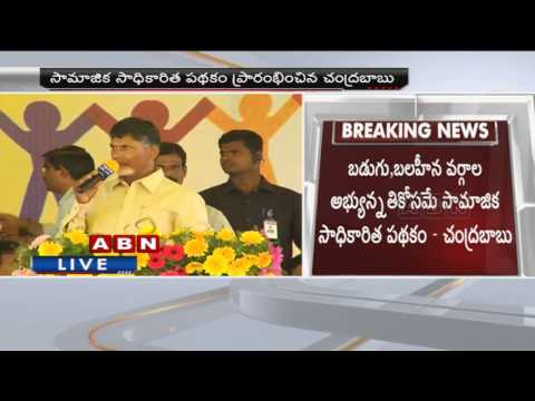 5 Kgs Rice to poor people from April 1st week : AP CM Chandrababu