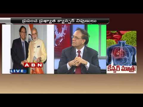 Special Discussion about Cancer with Dr. Nori Dattatreya part 2 of 2