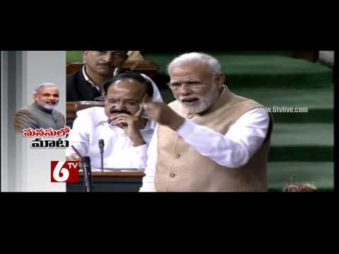 Highlights of PM Narendra Modi's speech in Lok Sabha | 6TV Photo Image Pic