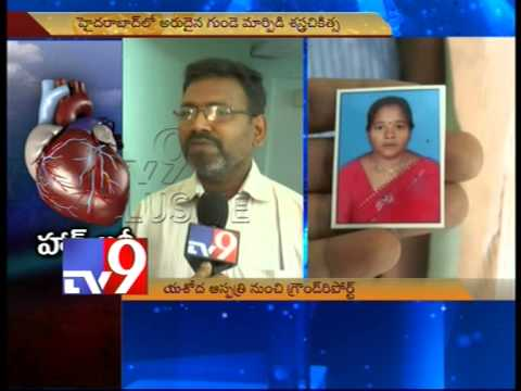 Bangalore man's heart airlifted, transplanted onto Hyderabad woman – Tv9
