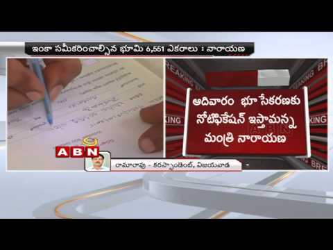 Notification of AP Land Pooling by Sunday : Minister Narayana