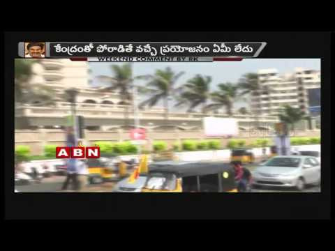 AP facing tough time since Bifurcation - Weekend Comment by RK (28 - 02 - 2015)