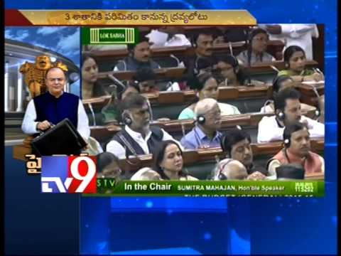 General Budget 2015 – Highlights Photo Image Pic