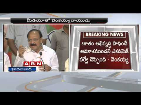 Minister Venkaiah naidu supported both Railway and Union Budgets in Press meet
