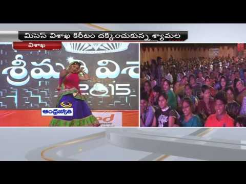 Minister Ganta srinivasa rao attended Misses vishakha competition in Vizag (01-03-2015)