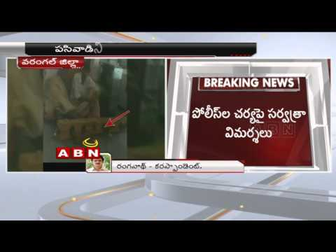 Police harassed 5th class boy in Warangal (01- 03- 2015) Photo Image Pic