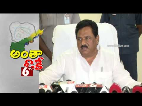 Law And Order Is Perfect in AP Says HM Chinarajappa l 6TV