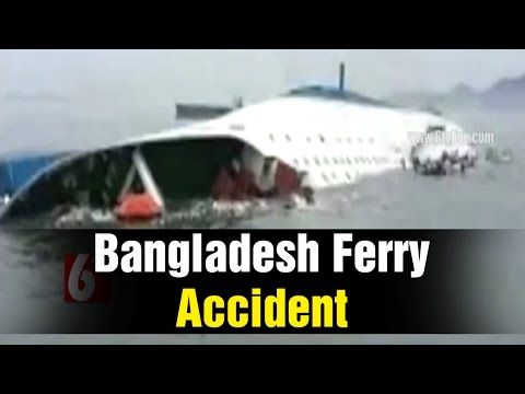 Bangladesh Ferry struck by Cargo ship in River Padma : 30 dies | 6TV