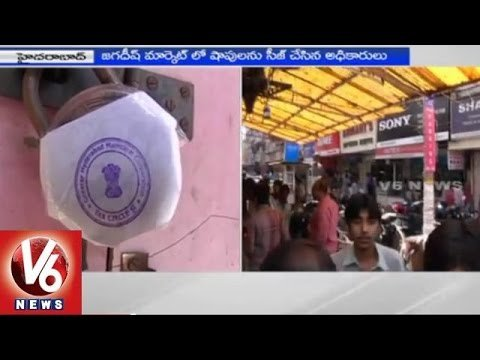 GHMC officers sealed non-tax paid shops at Jagadish Market – Hyderabad Photo Image Pic