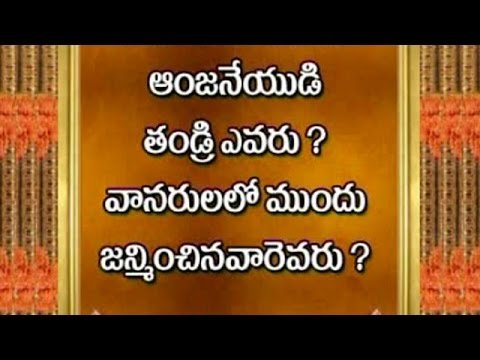 First  Person Born in Vanara Family || Anjaneya Swamy Father | Dharma sandehalu – Episode 637_Part 3 Photo Image Pic
