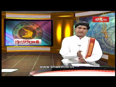 VARAPHALAM March 01st – March 07th | Weekly Predictions 2015_Part 2