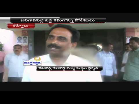 I was not Kidnapped : Keshava Reddy Schools Chairman (02 – 03 – 2015)