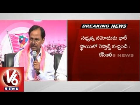 CM KCR held press meet on TRS membership registration at Telangana Bhavan (20-02-2015) Photo Image Pic