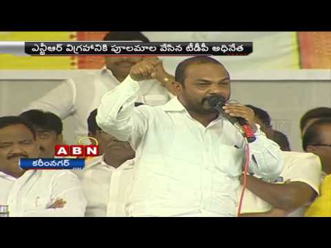 TDP leader funny comments on CM KCR & his Family Photo Image Pic