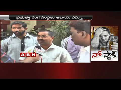 Liquor Supply to be stopped in Telangana – Special story (03- 03- 2015)