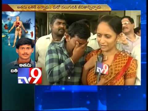 Brain dead Manikantha's organs donated, family turns hero – Tv9 Photo Image Pic