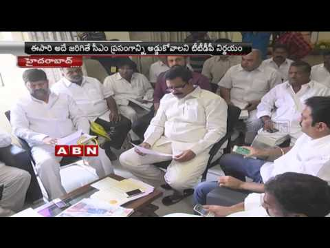 Budget session : T TDP plans to corner Telangana government (06 – 03 – 2015)