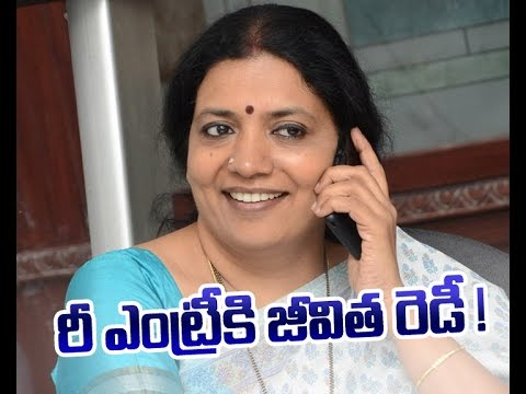 Jeevitha Rajasekhar as Ram Charan's Mom