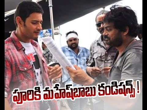 Mahesh Babu terms and condition for Puri Jagannadh