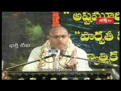 Ashtamoorthy Vaibhavam Pravachanam by Chaganti Koteswararao Episode – 6_Part 2 Photo Image Pic