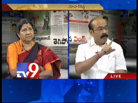 News Watch – 25-03-2015 – Tv9 Photo Image Pic