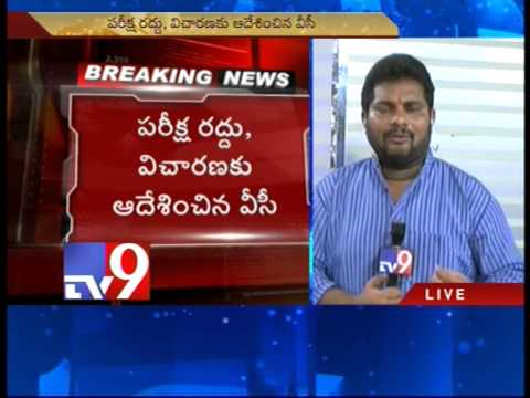 Andhra University question paper leaks in Visakha – Tv9 Photo Image Pic