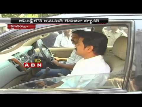 Police arrested  T TDP MLAs near Telangana Assembly Gate Photo Image Pic