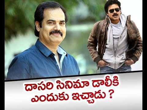 Secret Behind Pawan Kalyan's Movie With Dasari Narayana Rao