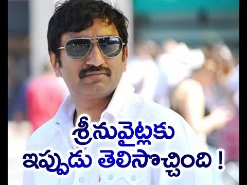 Srinu Vaitla comments on Kona Venkat