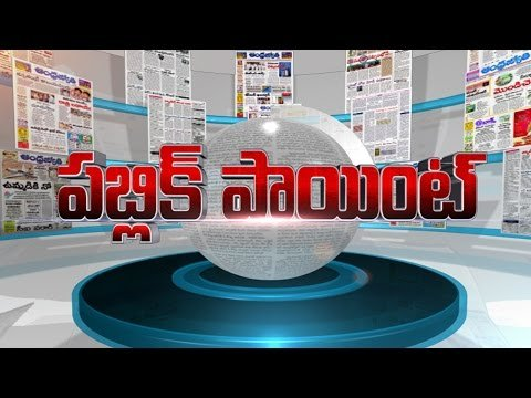 Telangana Daily News at a Glance – Public Point (27 – 03 – 2015) Photo Image Pic