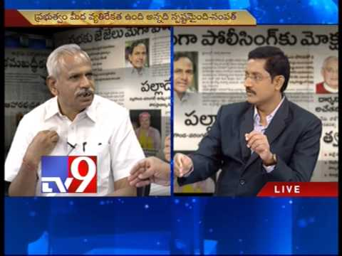 TRS wins 1, loses another MLC seat – News Watch – Tv9 Photo Image Pic