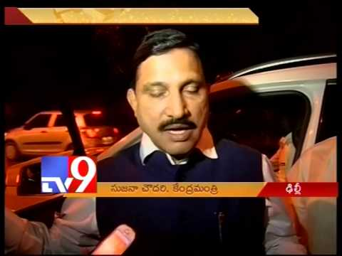 Central, State govt ministers lobby for funds for AP – Tv9 Photo Image Pic