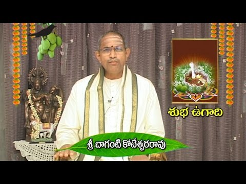 How to Celebrate Telugu Ugadi Festival by Chaganti Koteswara Rao – Subha Ugadi | Part 02 Photo Image Pic