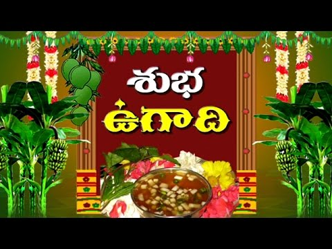 How to Celebrate Telugu Ugadi Festival by Chaganti Koteswara Rao – Subha Ugadi | Part 01 Photo Image Pic