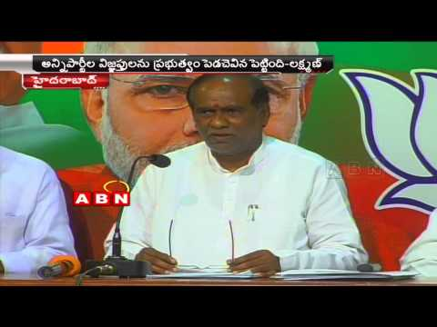 BJP MLA Laxman reacts on Telangana Assembly Session (27 – 03 – 2015) Photo Image Pic