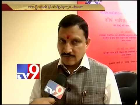 Will try to get estimated funds to AP soon – Sujana Chowdary Photo Image Pic